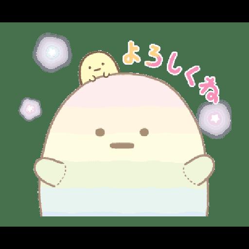 すみっコぐらし たぴおかパーク - Sticker 2