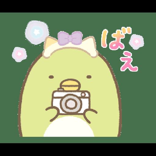 すみっコぐらし たぴおかパーク - Sticker 13