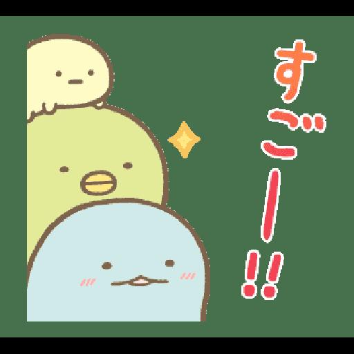 すみっコぐらし たぴおかパーク - Sticker 14