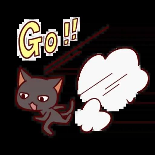 Black Cat - Sticker 3