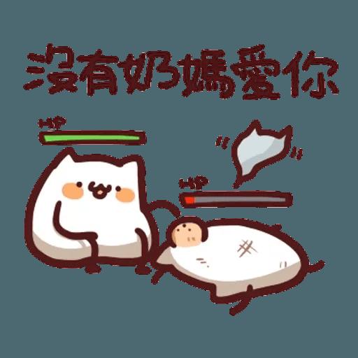 野生喵喵怪 - Sticker 5