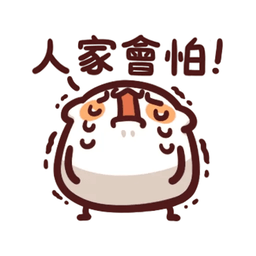 野生喵喵怪 - Sticker 21