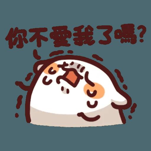 野生喵喵怪 - Sticker 23