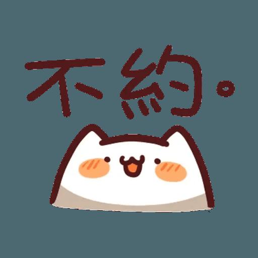 野生喵喵怪 - Sticker 11