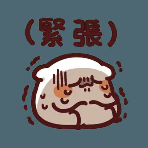 野生喵喵怪 - Sticker 18