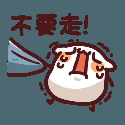 野生喵喵怪 - Sticker 25