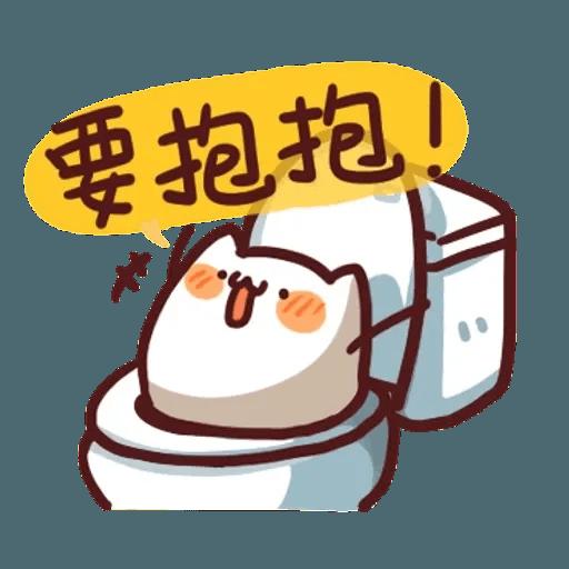 野生喵喵怪 - Sticker 9