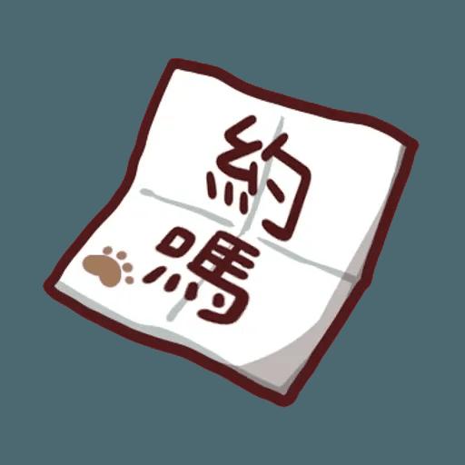 野生喵喵怪 - Sticker 10