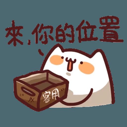 野生喵喵怪 - Sticker 16