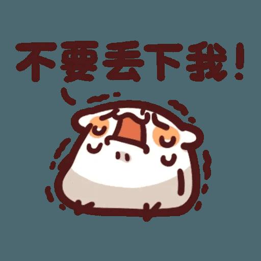野生喵喵怪 - Sticker 26