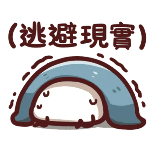 野生喵喵怪 - Sticker 20