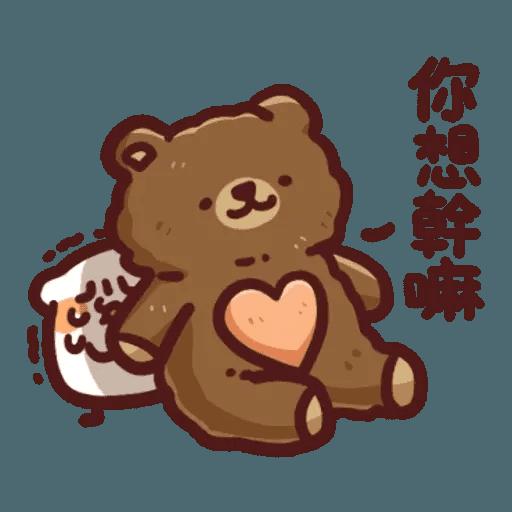 野生喵喵怪 - Sticker 28
