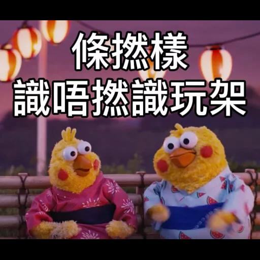 黃色小雞1 - Sticker 22