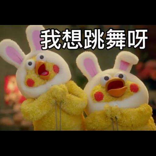 黃色小雞1 - Sticker 1