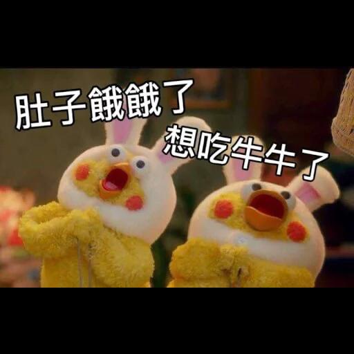黃色小雞1 - Sticker 2