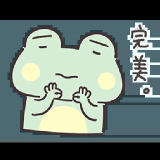 Frog2 - Sticker 18