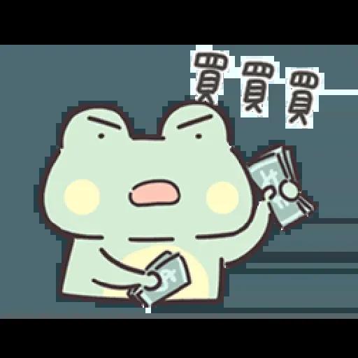 Frog2 - Sticker 8