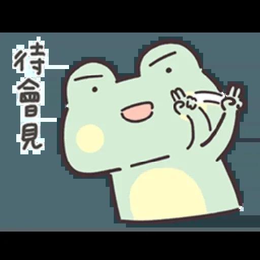 Frog2 - Sticker 21