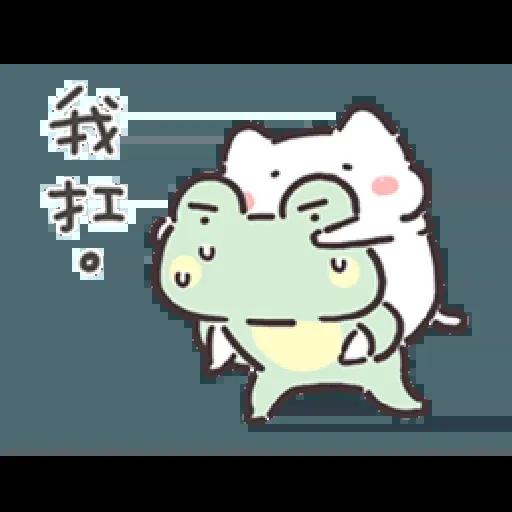 Frog2 - Sticker 13