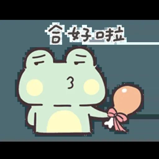 Frog2 - Sticker 9