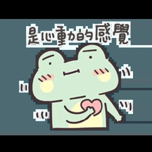 Frog2 - Sticker 17