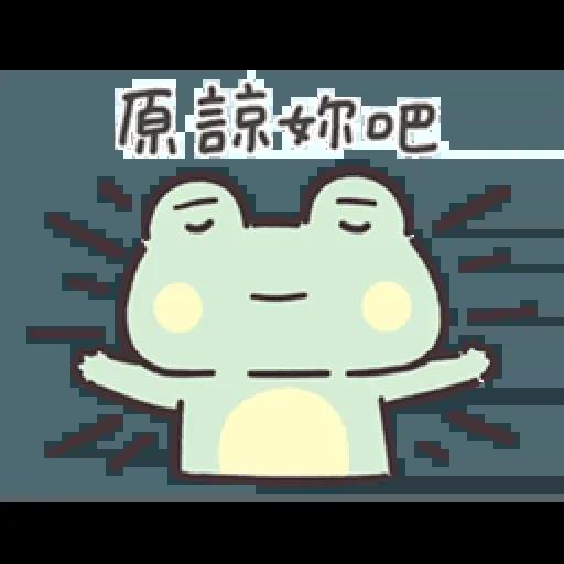 Frog2 - Sticker 19