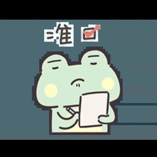 Frog2 - Sticker 15