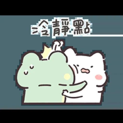 Frog2 - Sticker 20