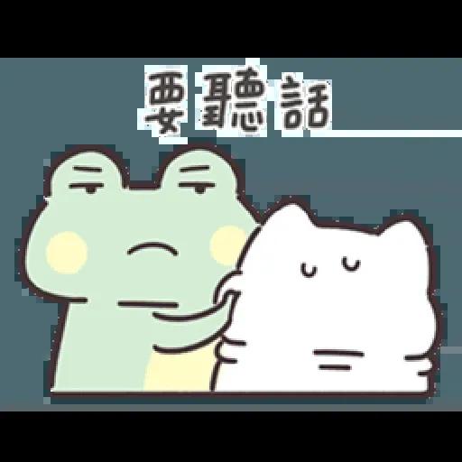 Frog2 - Sticker 10