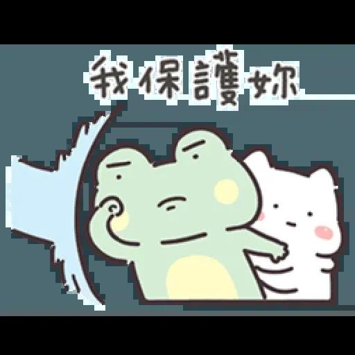Frog2 - Sticker 6