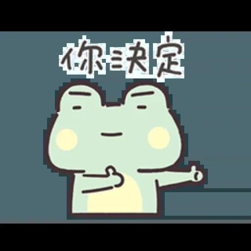 Frog2 - Sticker 24