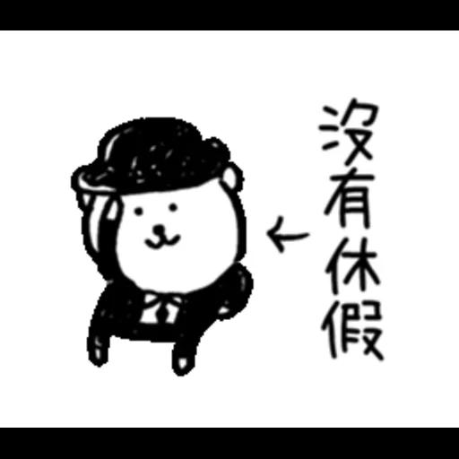 b3 - Sticker 18