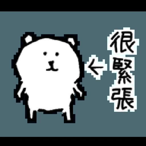 b3 - Sticker 11