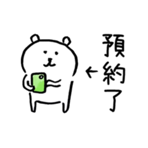 b3 - Sticker 19