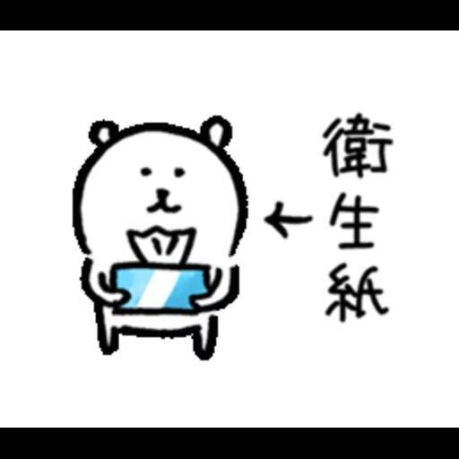 b3 - Sticker 12