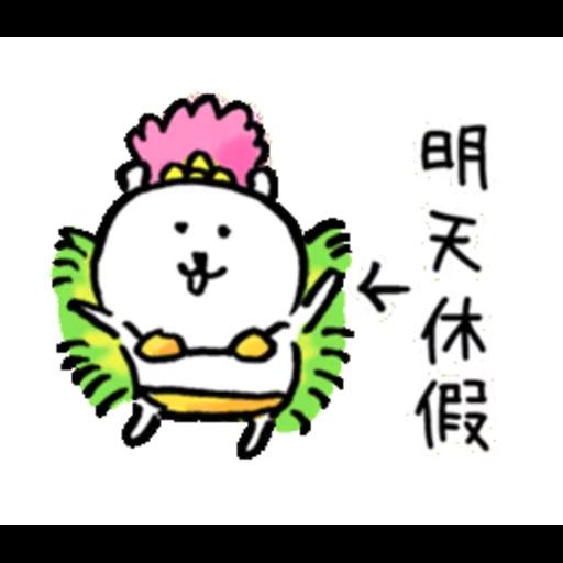 b3 - Sticker 15