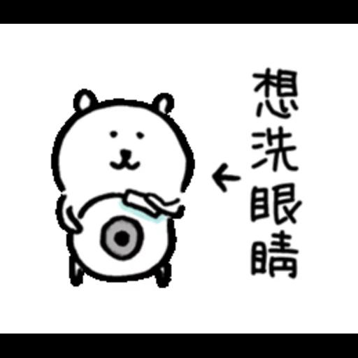 b3 - Sticker 14