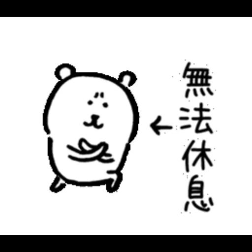 b3 - Sticker 17
