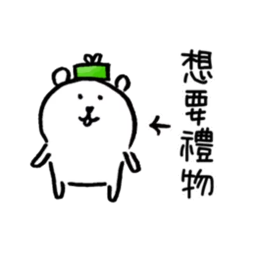 b3 - Sticker 21