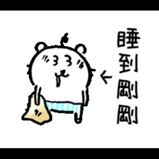 b3 - Sticker 28