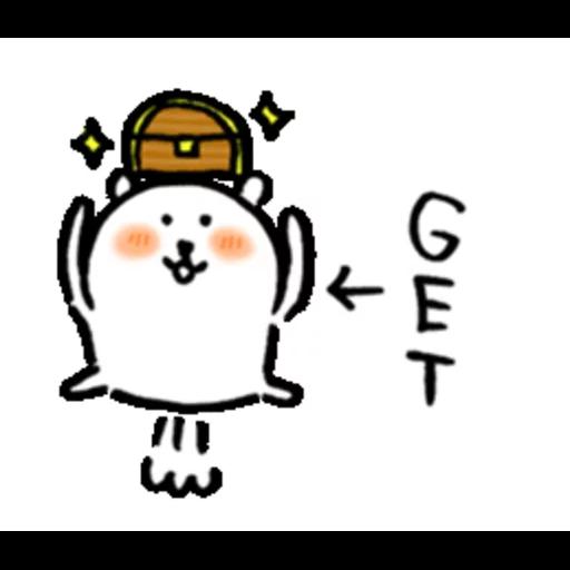 b3 - Sticker 26