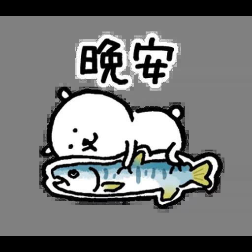 b3 - Sticker 2