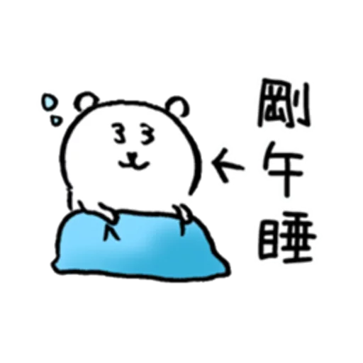 b3 - Sticker 27