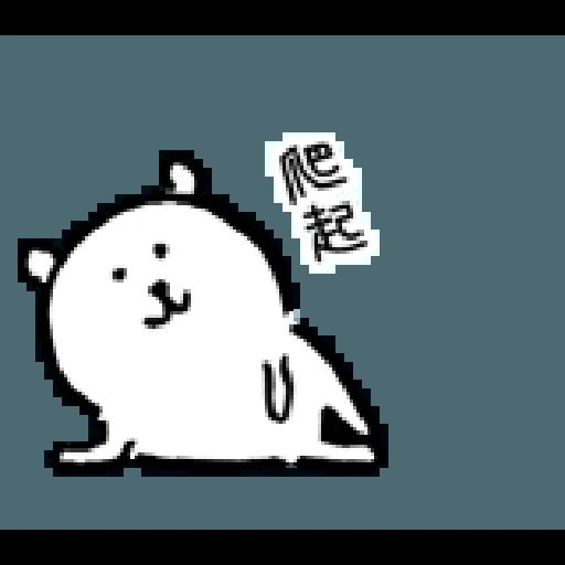 b3 - Sticker 7