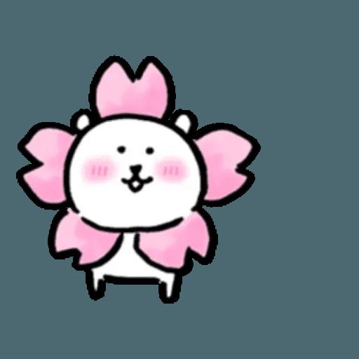 白熊7 - Sticker 5
