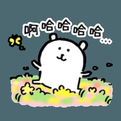 白熊7 - Sticker 10