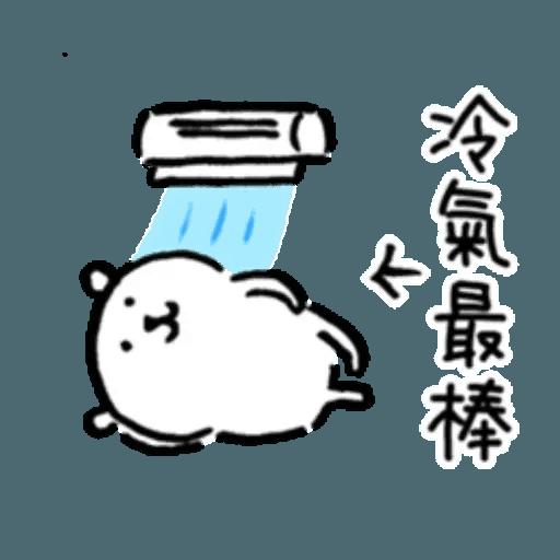 白熊7 - Sticker 27