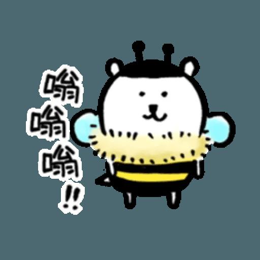 白熊7 - Sticker 12