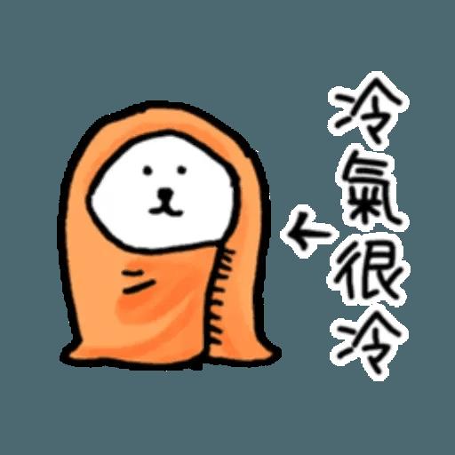 白熊7 - Sticker 26