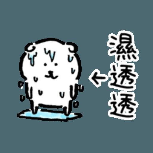白熊7 - Sticker 24